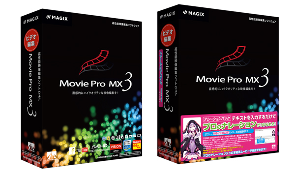 『Movie Pro MX3』