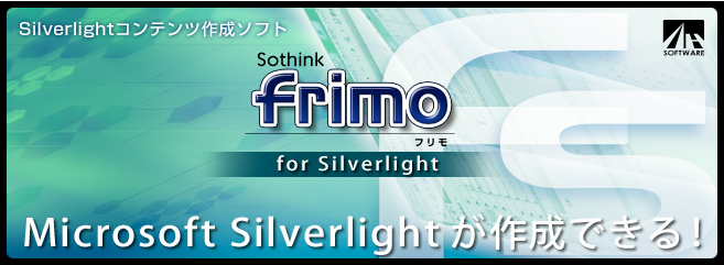 frimo for Silverlight