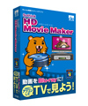 HD Movie Maker