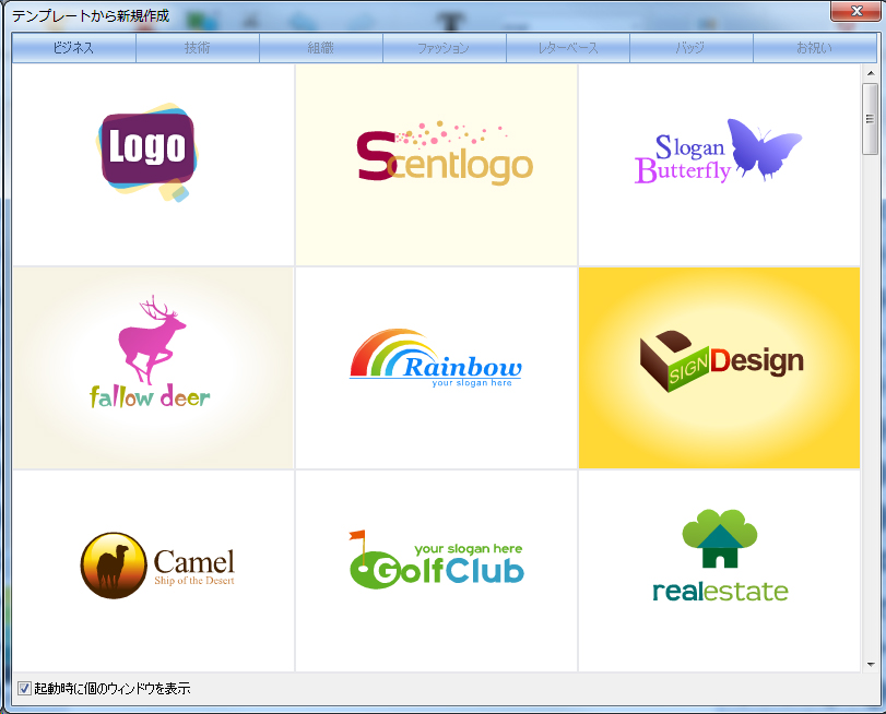 Logo Maker Professional