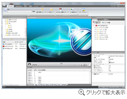 『Motion Decompiler 4』