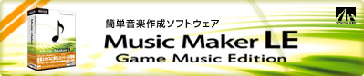 Music Maker LE Game Music Edition
