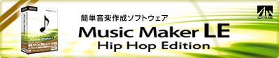 Music Maker LE Hip Hop Edition