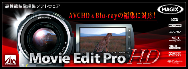 Movie Edit Pro HD