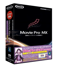 Movie Pro MX