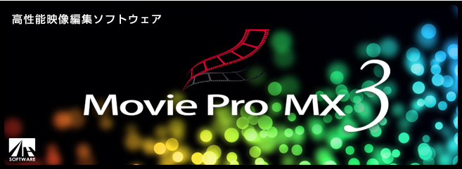 Movie Pro MX 3