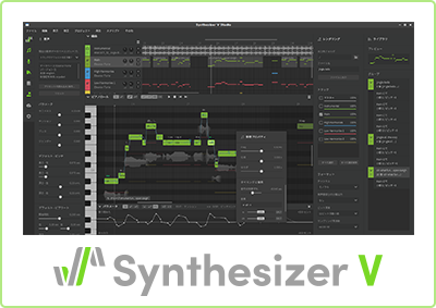 Synthesizer V Studio