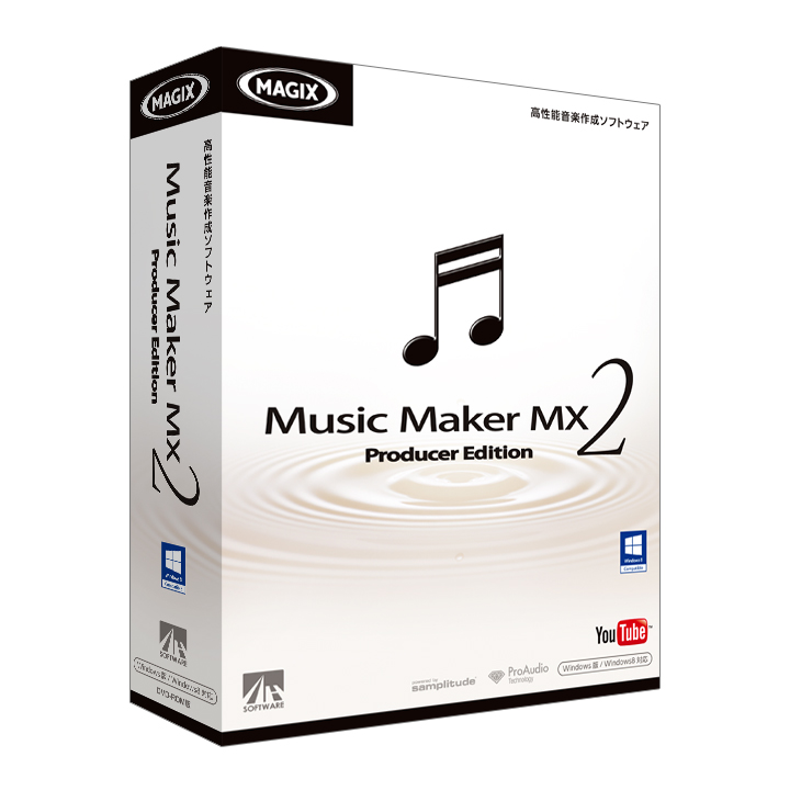 『Music Maker MX2 Producer Edition』
