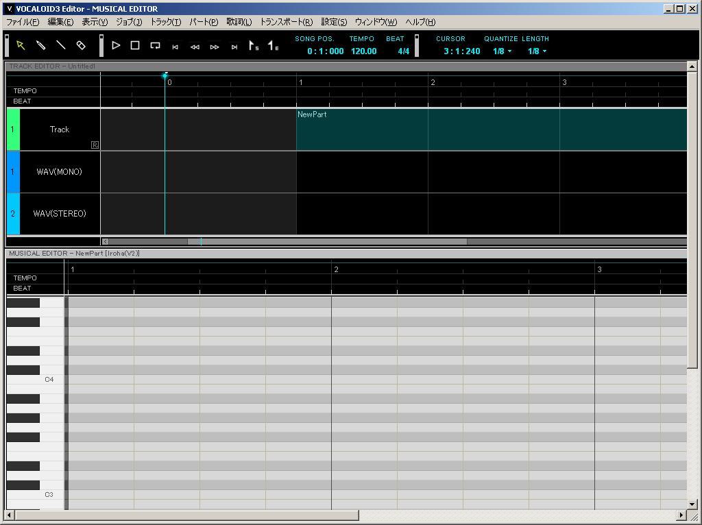 Les Utaites : l'amalgame avec les Vocaloids V3editor