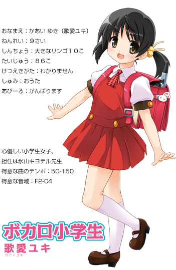 3 NUEVOS VOCALOIDS!!!!!! Yuki-img